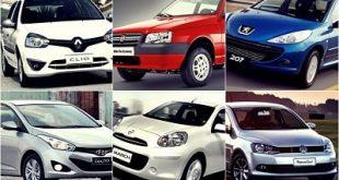 seguro de carros